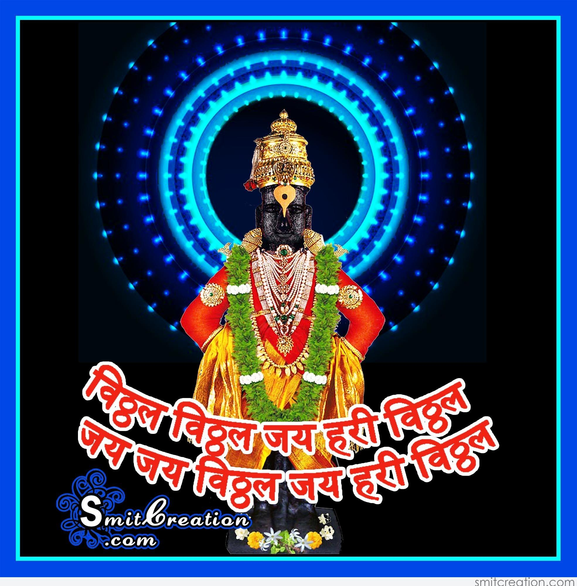 Most Inspiring Wallpaper Lord Vitthal - 4147  Graphic_486535.jpg