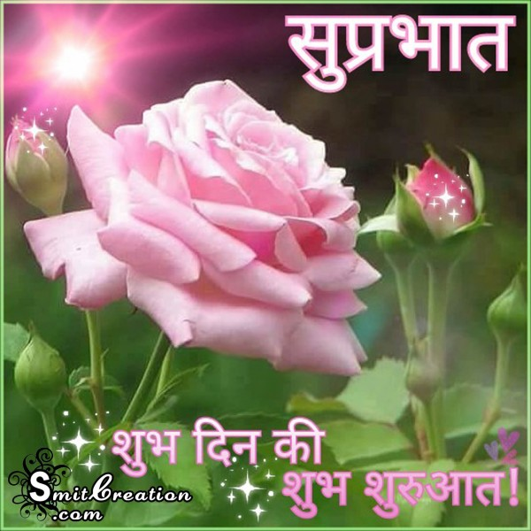 Suprabhat – Shubh din ki shubh shuruvaat