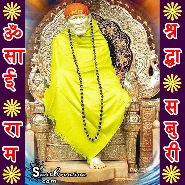 Om Sai Ram – Shradhha Saburi