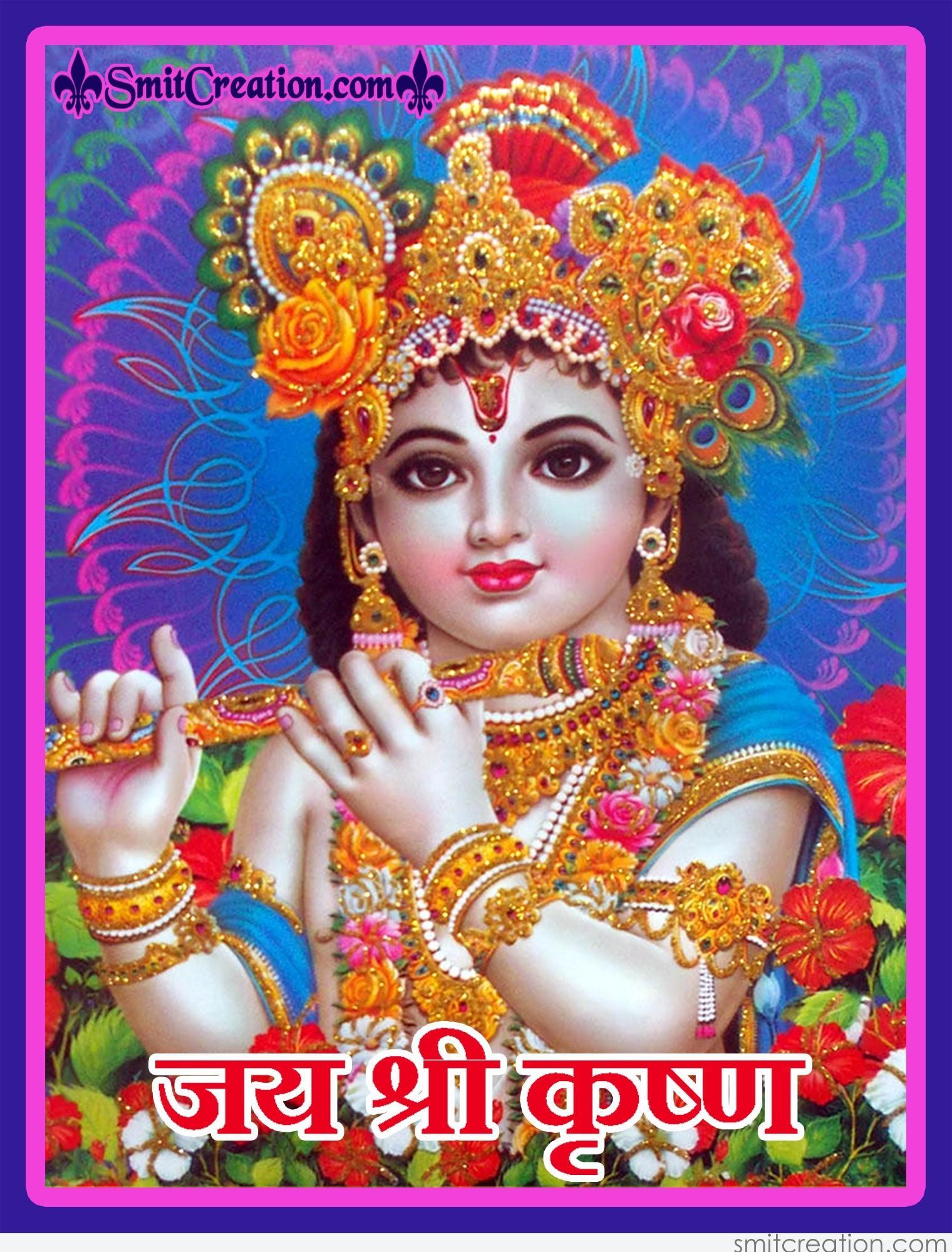 nagdaman by krishna written in gujrati Nagdaman by krishna written in gujrati the death of his dear friend influenced him  to write an elegy, which is a poem expressing sorrow or lamentation.