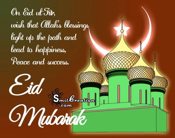 Eid Mubarak – Wish Allah's Blessings