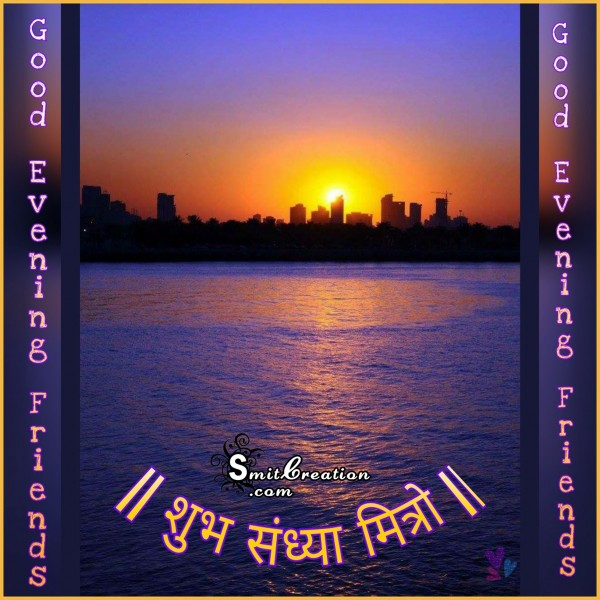 Good Evening Friends – Shubh Sandhya Mitro