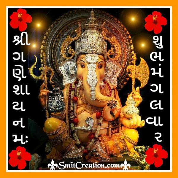 Shree Ganeshay Namah - Shubh Mangalwar