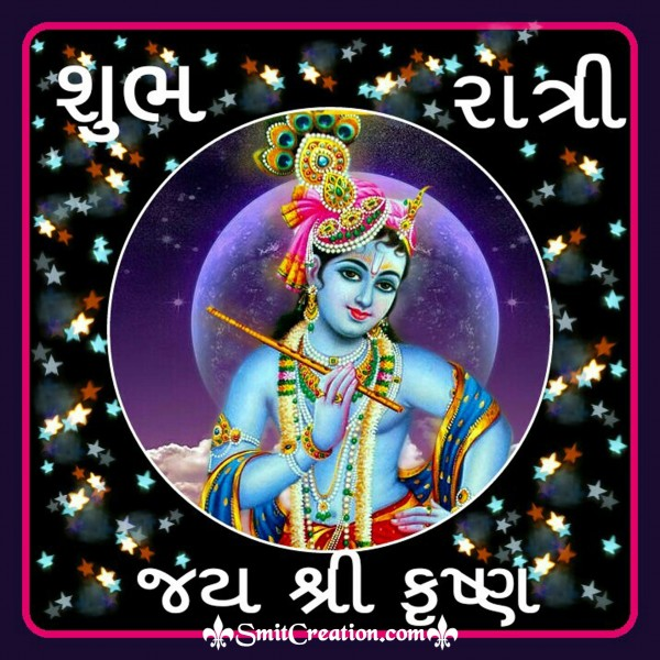 Shubh Prabhat Dost - SmitCreation.com