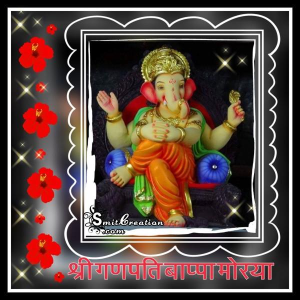 Ganpati Blessing Quotes: Shree Ganpati Bappa Morya