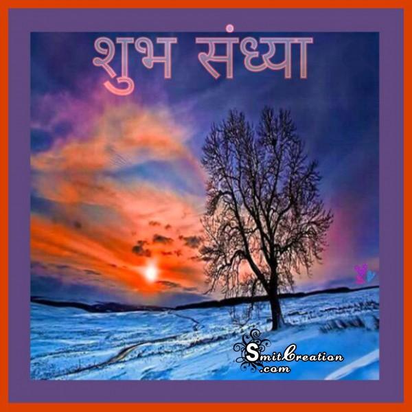 Shubh Sandhya