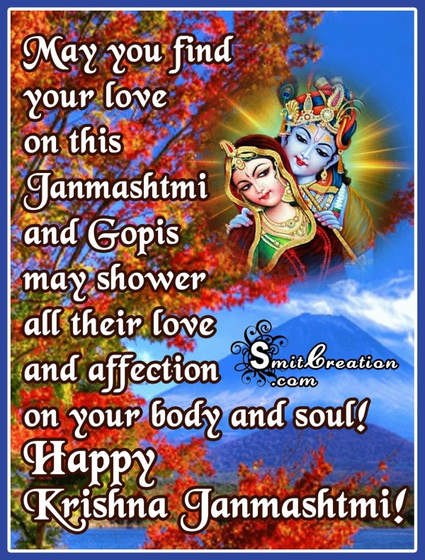 Happy Krishna Janmashtmi!