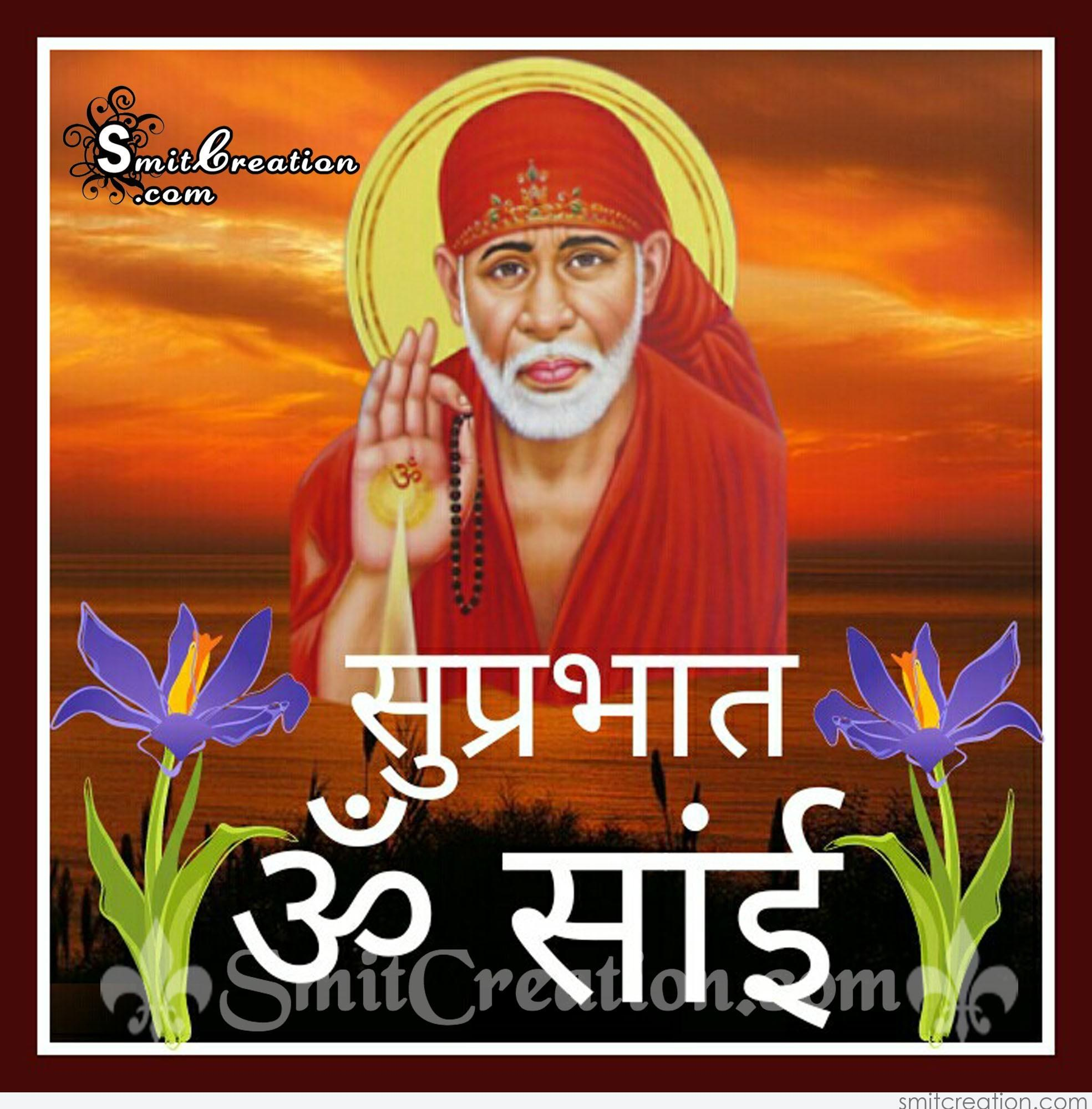 Suprabhat God Images (