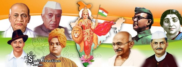FB COVER - INDEPENDENCE DAY OF INDIA