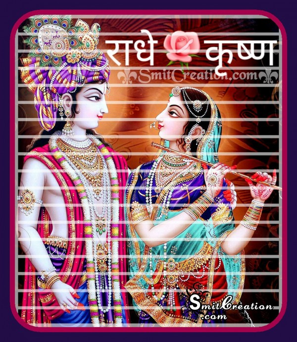 Radha – Krishna