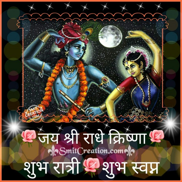 Radha Krishna Good Night Hindi