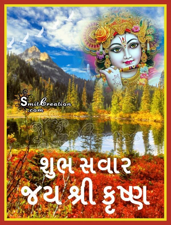 Shubh Savar – Jai Shri Krishna