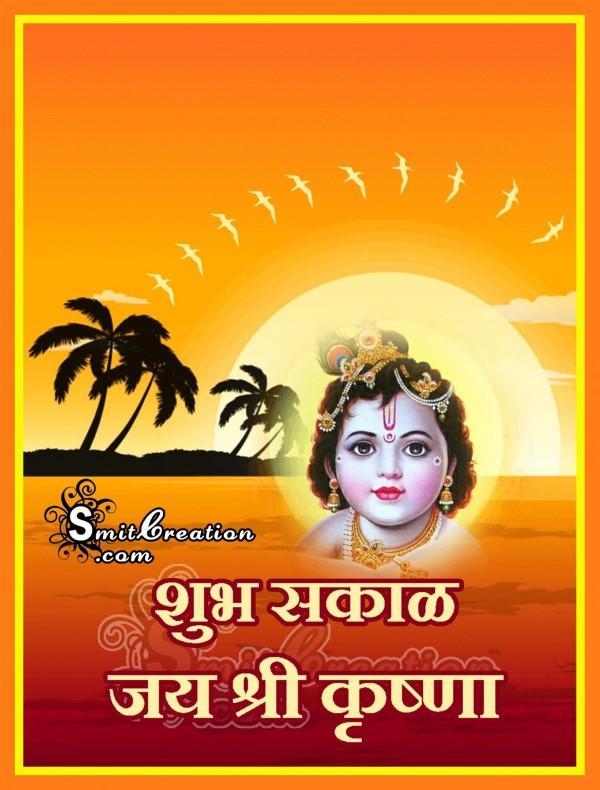 Bal Krishna Shubh Sakal