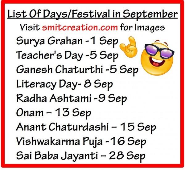 List Of Days/Festival in September 2016