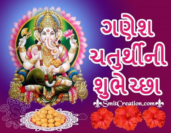Ganesh Chaturthini Shubhechha