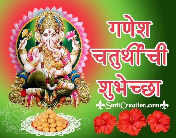 Ganesh Chaturthichi Shubhechha