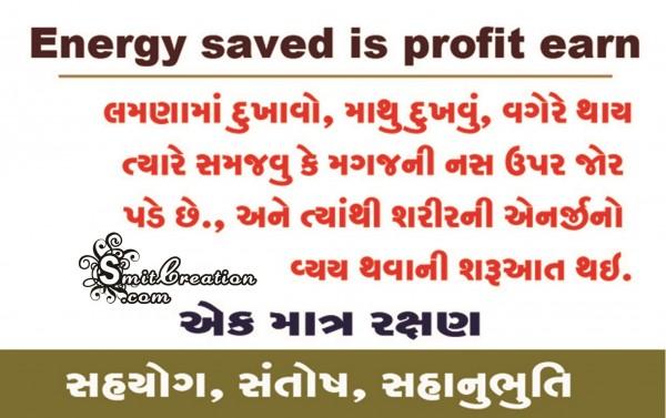 Energy saved is profit earn