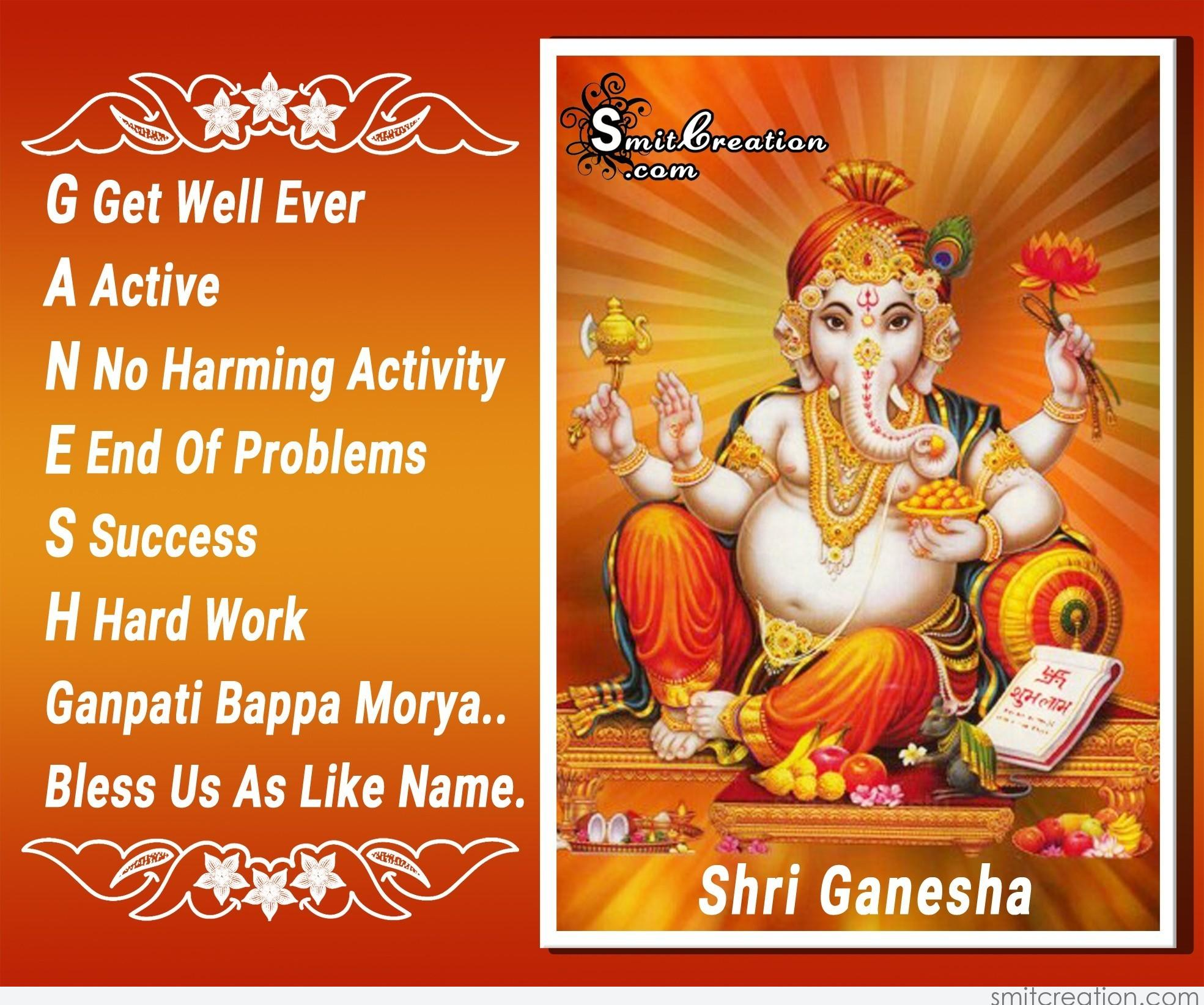 Ganpati Blessing Quotes: Ganesh Chaturthi Pictures And Graphics