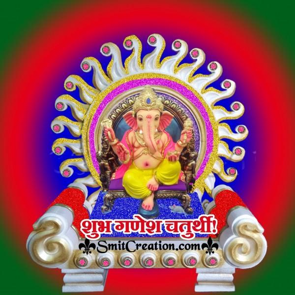 Shubh Ganesh Chaturthi