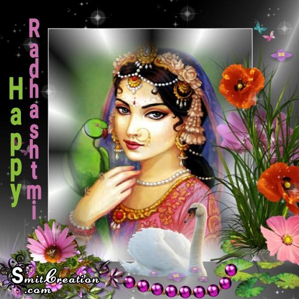Happy Radhashtmi