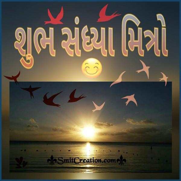 Shubh Sandhya Mitro