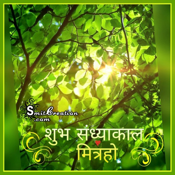 Shubh Sandhya Hindi Pictures