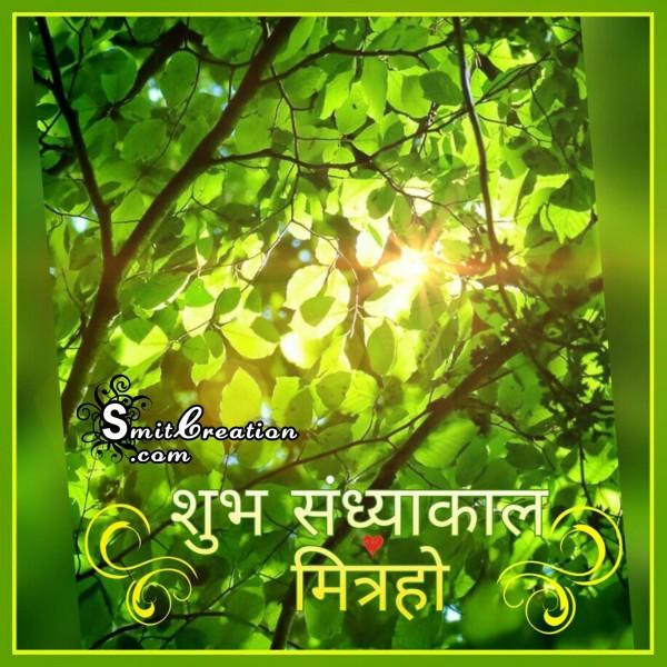 Shubh Sandhyakal Mitrho