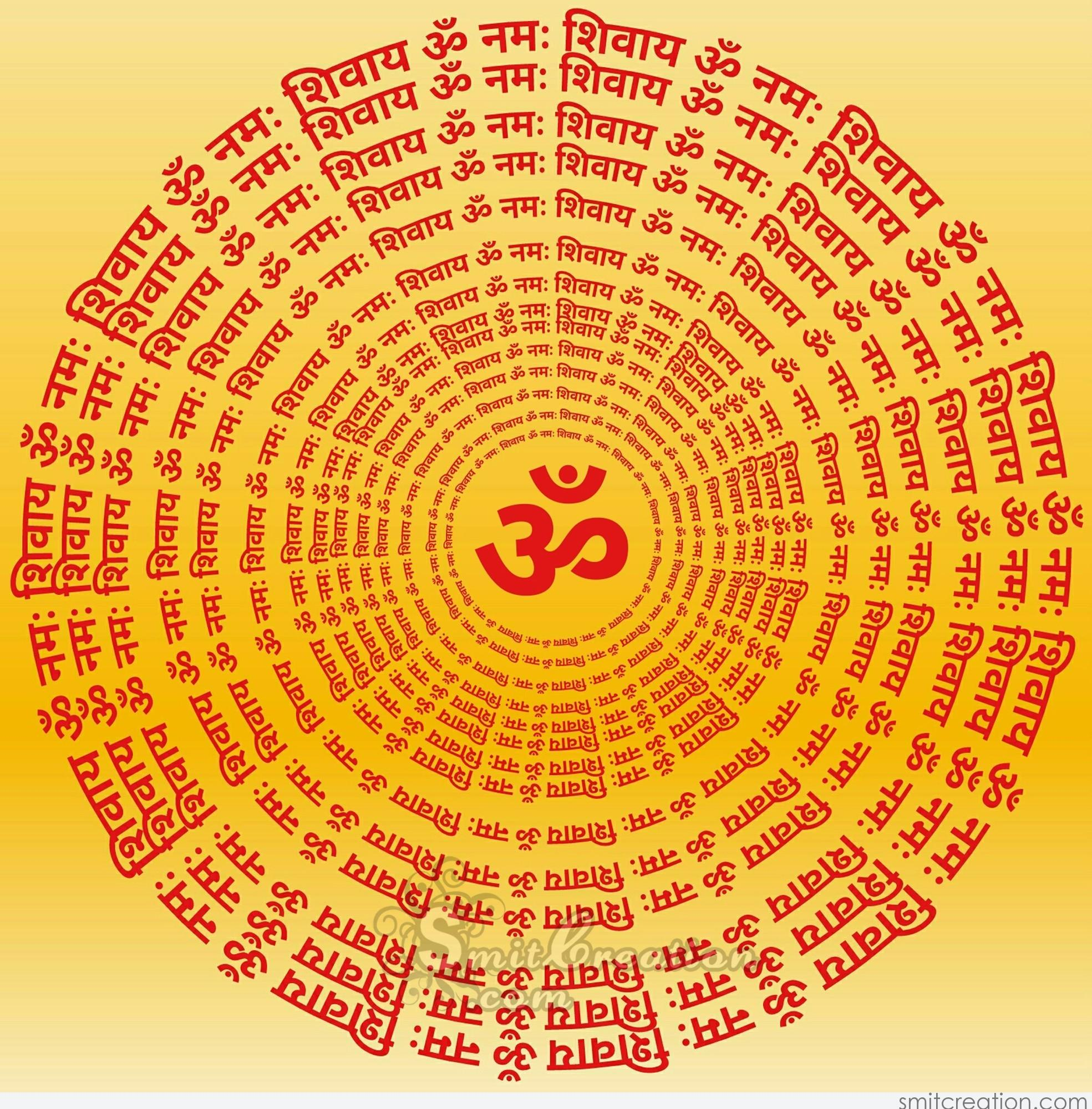 om namah shivay pictures and graphics smitcreationcom