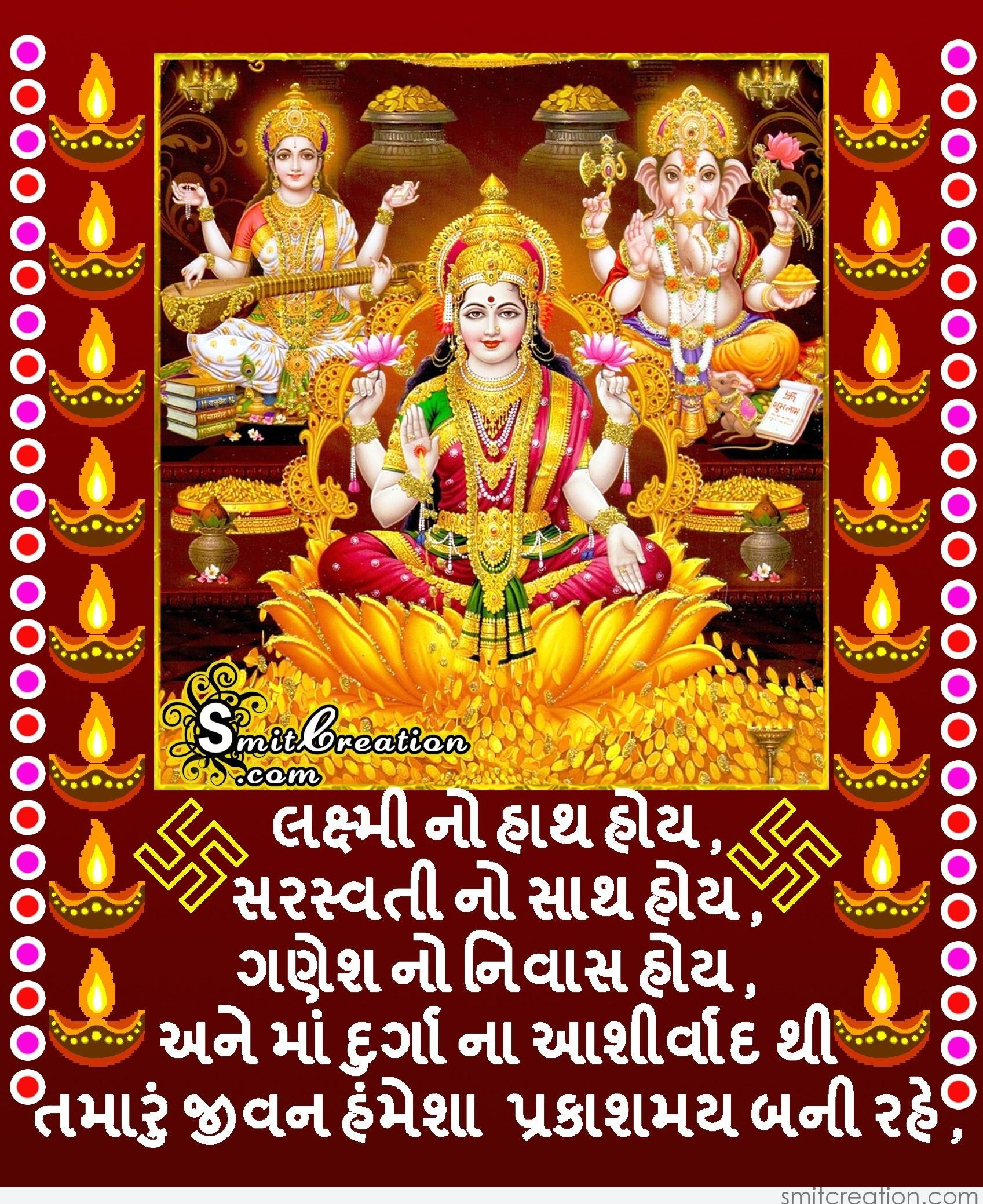 Image result for જીવન
