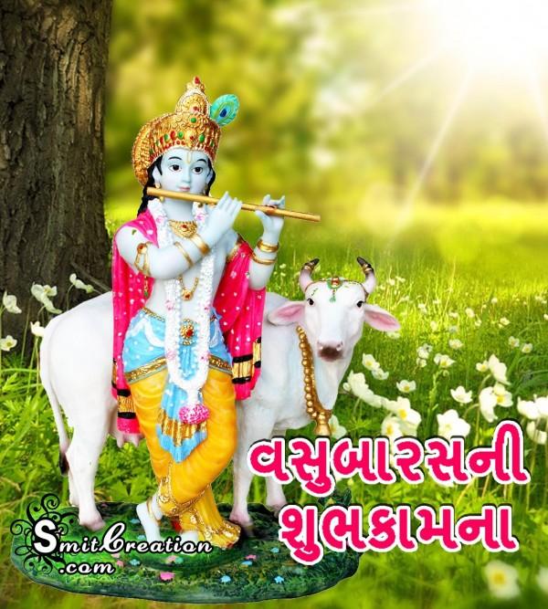 Vasu Barasni Shubh Kamna