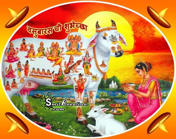 Vasu Baras Chi Shubhechha