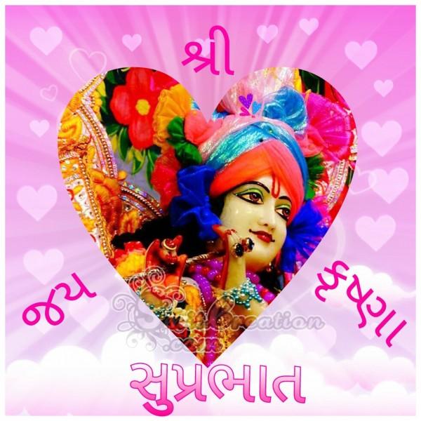 Suprabhat _ Jai Shri Krishna