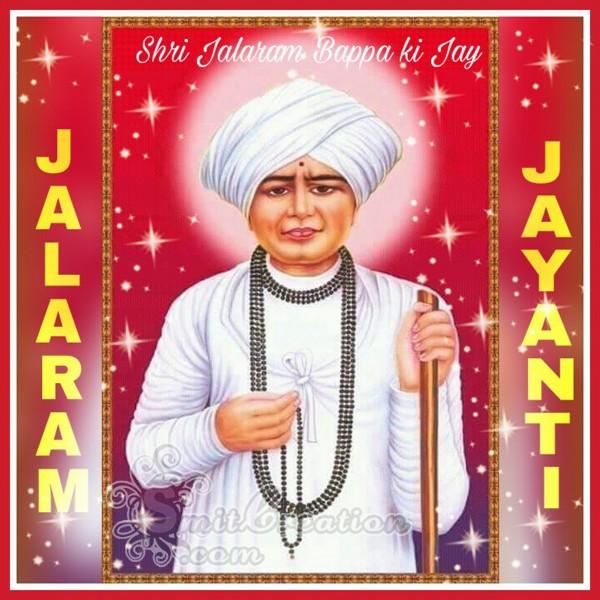 Shri Jalaram Bappa Ki Jay
