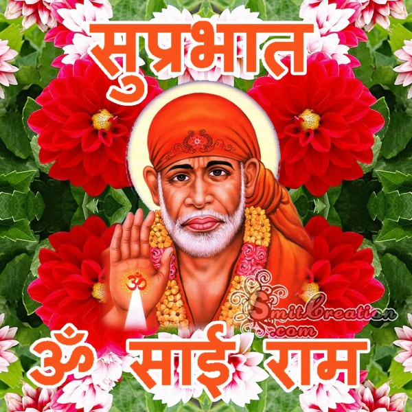 Suprabhat Om Sai Ram