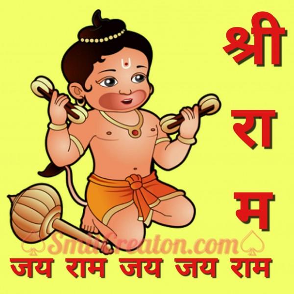 Shri Ram Jai Ram Jai Jai Ram