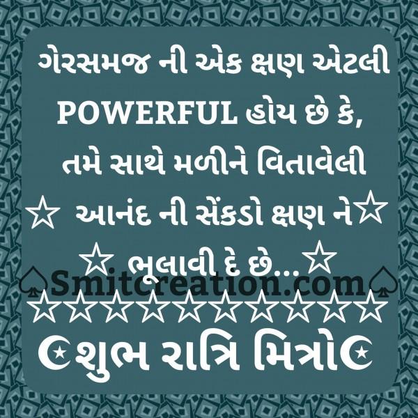Shubh Ratri Mitro