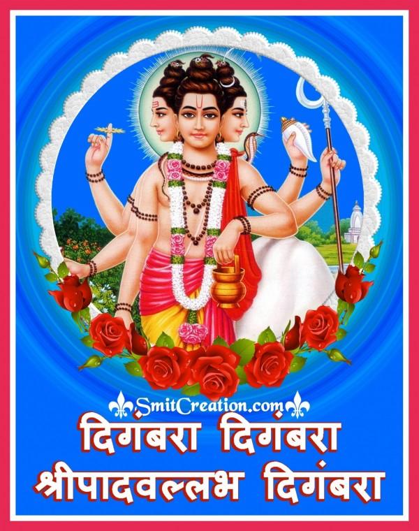 Digambara Digambara Shripadvallabh Digambara