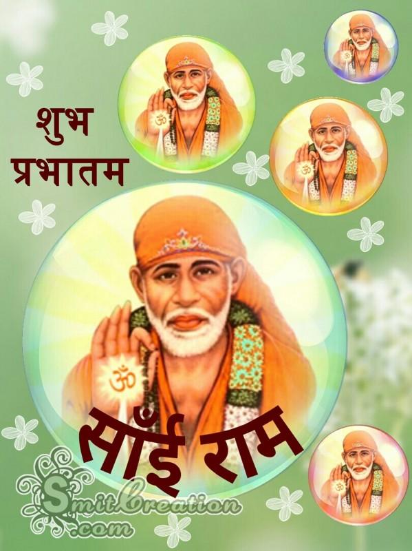 Shubh Prabhatam – Sai Ram