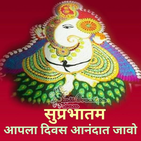 Suprabhatam – Aapladiwas Aanandat Javo