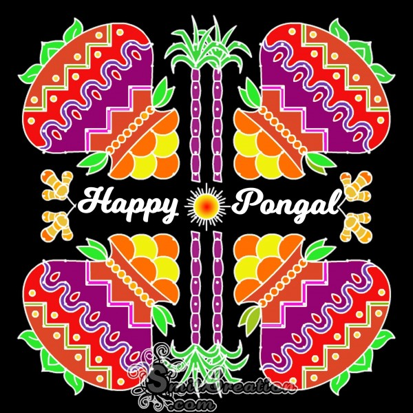 Happy Pongal Kolam