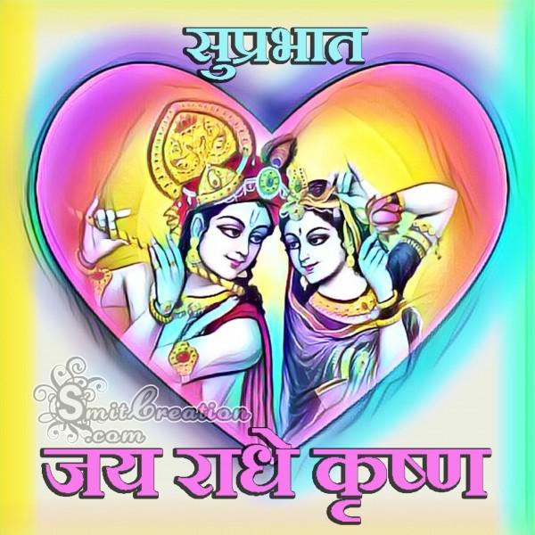 Suprabhat Jai Radhe Krishna