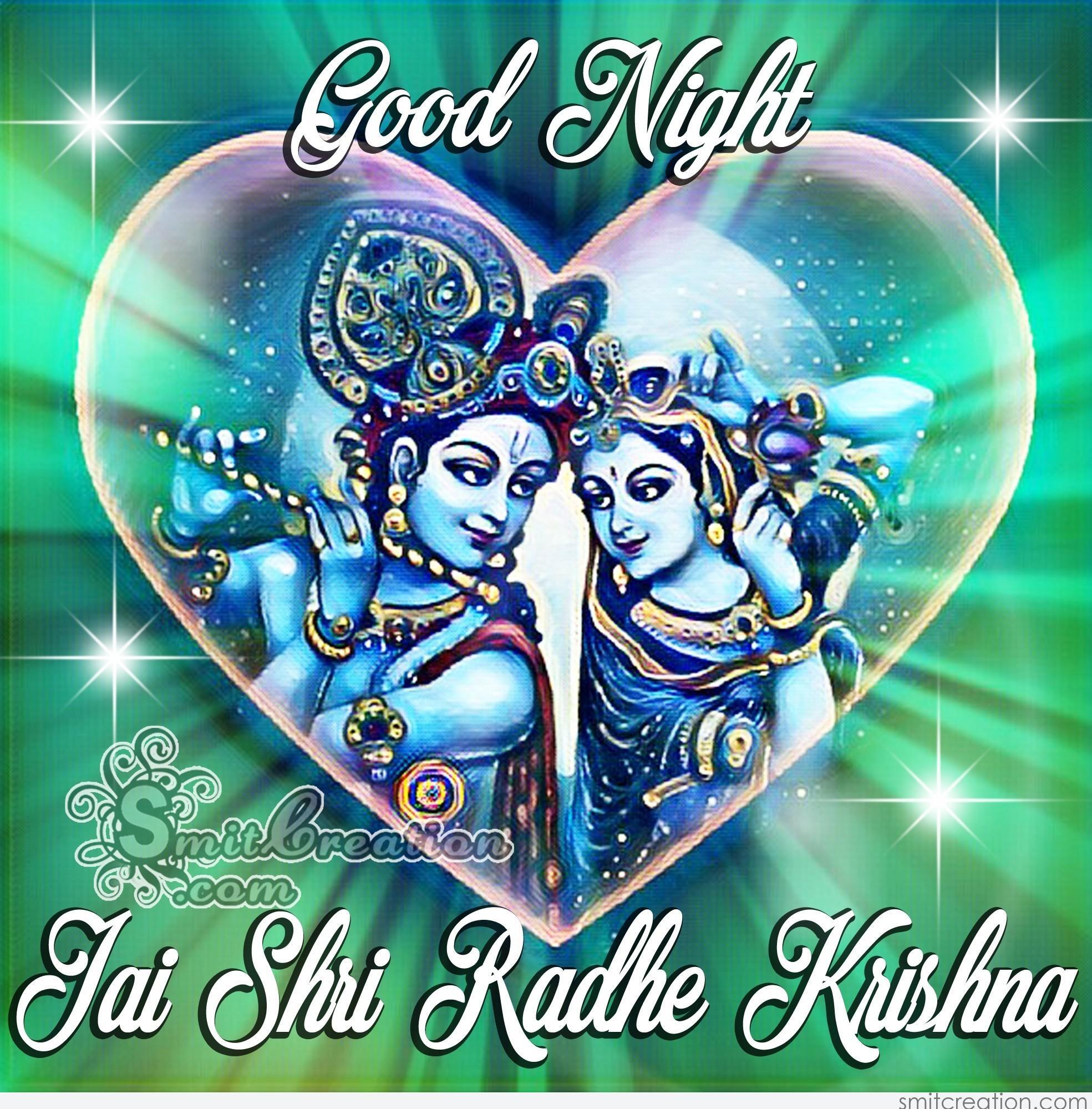 Good Night God Pictures And Graphics Smitcreationcom
