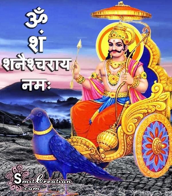 Om Sham Shanaishcharaye Namah