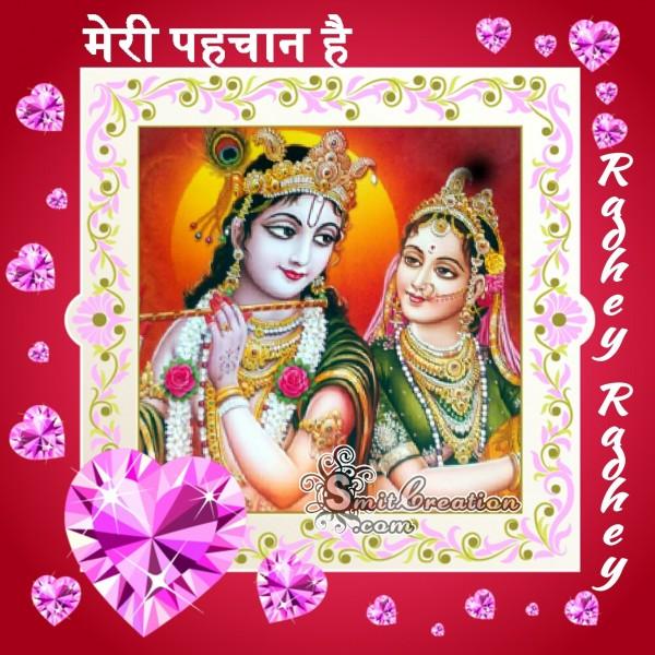 Meri Pahchan Hai Radhey Radhey