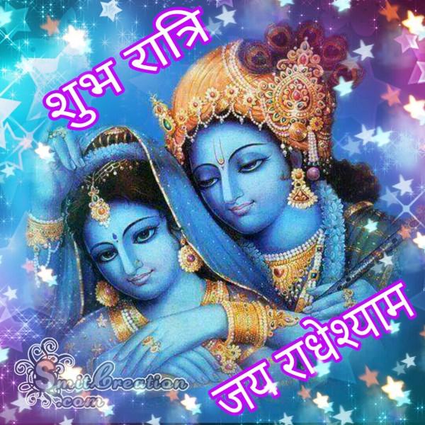 Shubh Ratri Jai Radhe Shyam