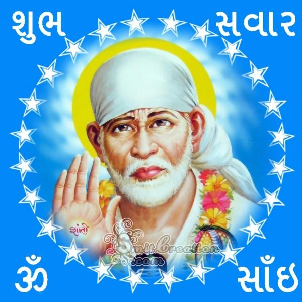 Shubh Savar – Om Sai