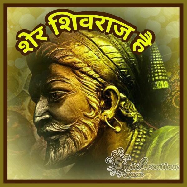 Sher Shivraj He