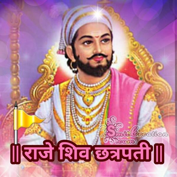 Raje Shiv Chhatrapati