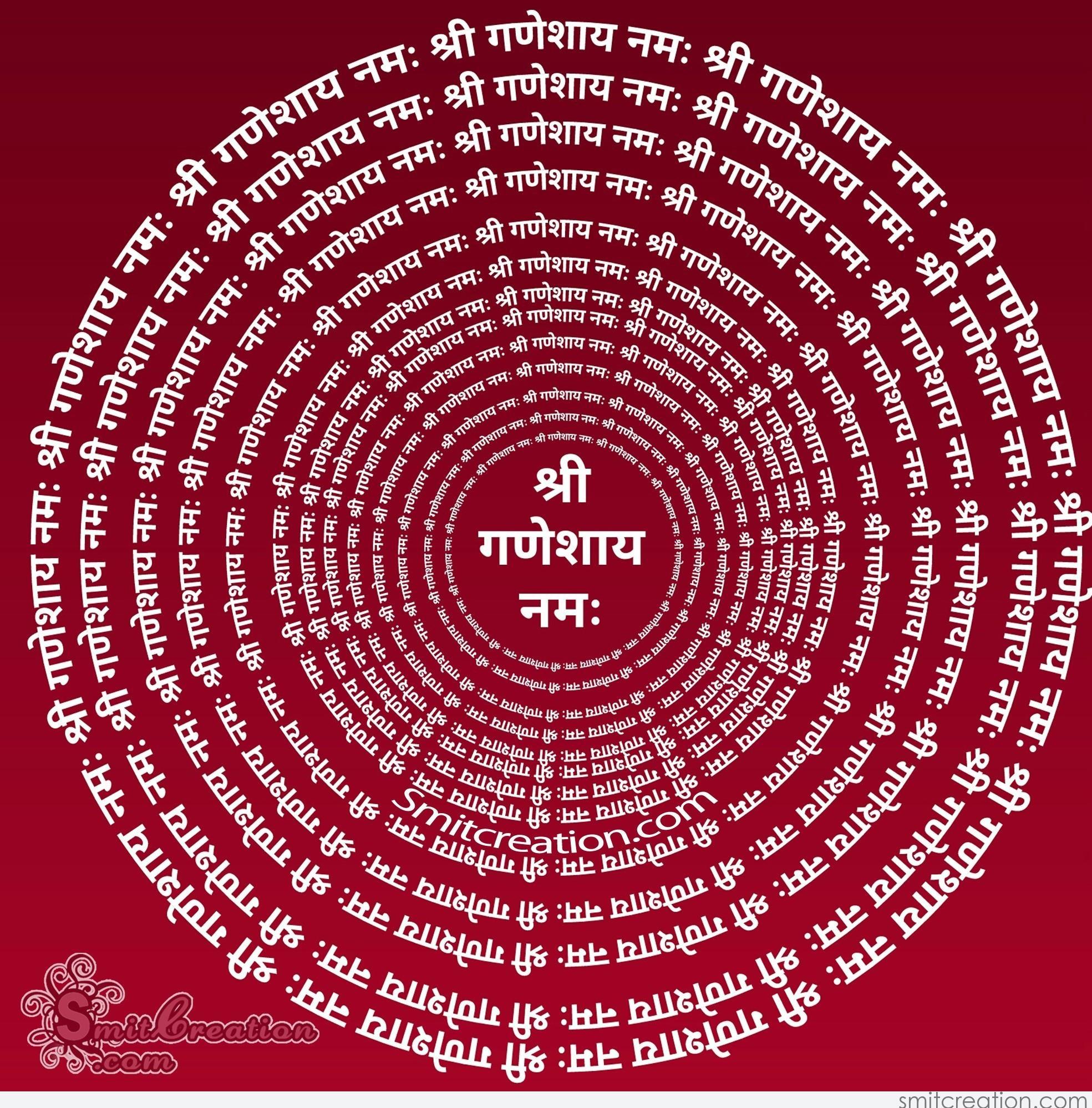 Shri Ganeshay Namah Mantra Smitcreation Com