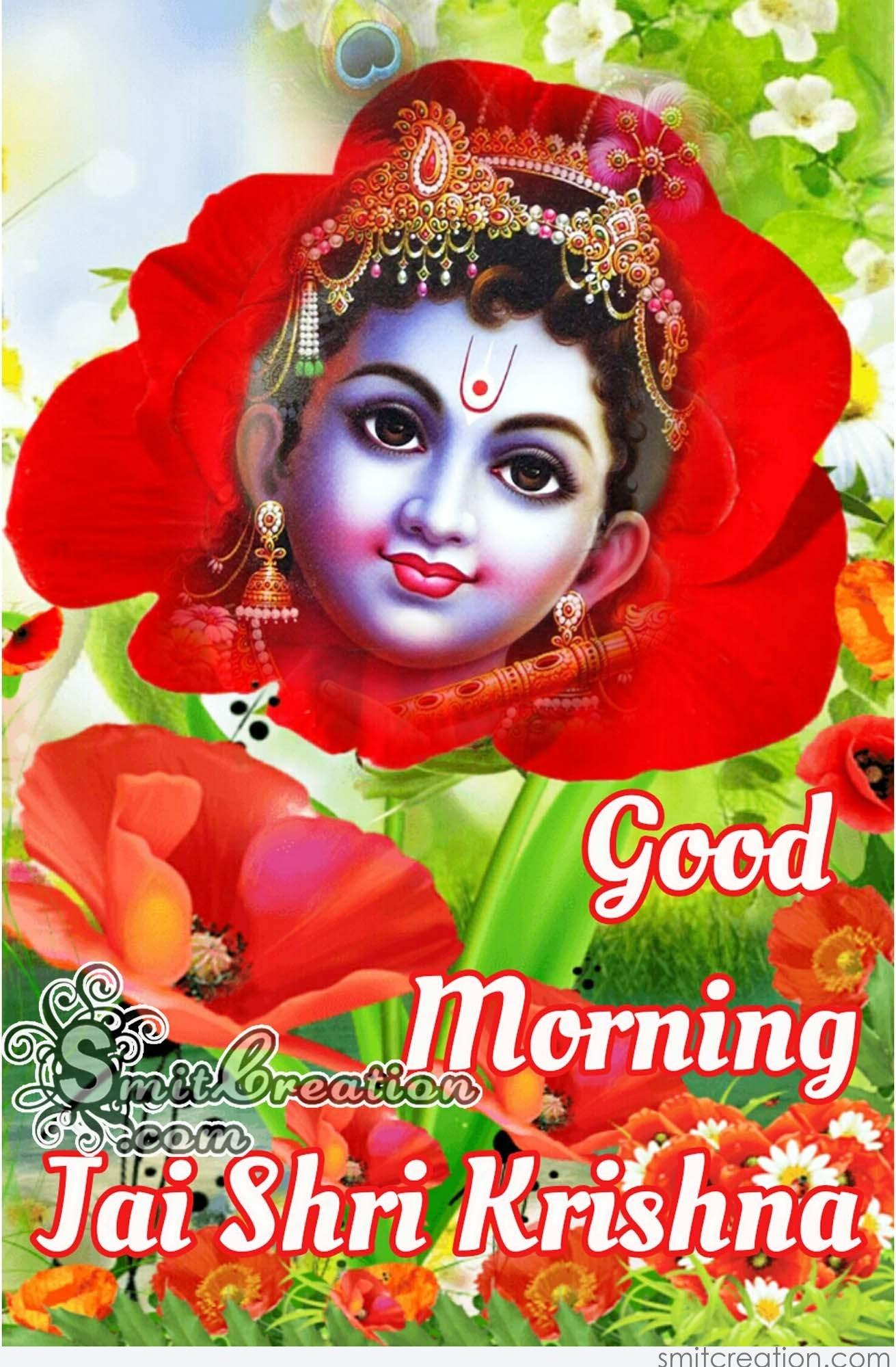 Good Morning Jai Shri Krishna Smitcreationcom